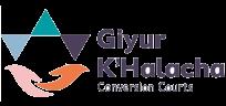 Giyur K'Halacha